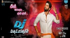 DJ First Single Releases Today