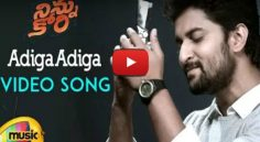 "Nani's ""Ninnu Kori"" First Song Release"