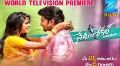 'Nenu Local' On Zee Telugu