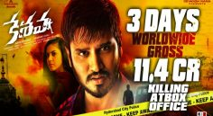Keshava 3 Days Collections