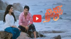Nani's 'Ninnu Kori' Movie Song Teaser