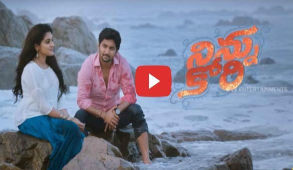 Nanis Ninnu Kori Movie Song Teaser Watch News Of Zee Cinemalu