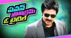 Pawan Kalyan Movie Titles