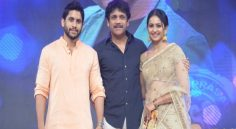 Rarandoi Veduka Chuddam Audio Launch