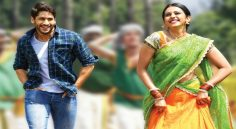 Rarandoy Audio Grand Release