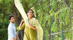 Rarandoy Veduka Chuddam Audio Review