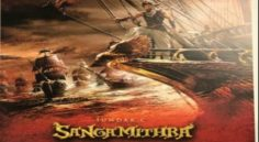 "Shruti Hassan ""Sangha Mitra' First Looks"