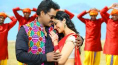 Sunil's Ungarala Rambabu Set to release in may