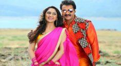 Sunil's Ungarala Rambabu release on June