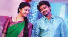 "First Copy Ready to Vijay, Keerthi Suresh's ""Vijaya Bhairava"""