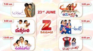 Zee Cinemalu ( 23rd June)