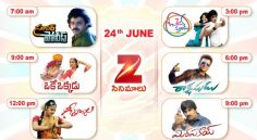 Zee Cinemalu (24th June)