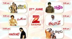 Zee Cinemalu (27th June)