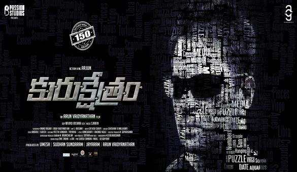 Arjun's 150th Movie Title Teaser