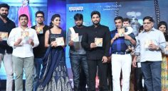 'DJ' Audio Released