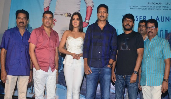GouthamNanda Teaser launch