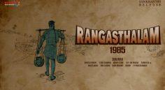 'Rangasthalam' Title secret