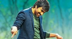 Raviteja To Anounce New Film In A Week