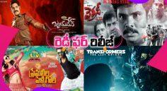 Weekend Releases