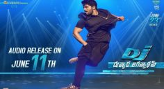 DJ Audio Release Date Fixed