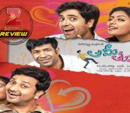 AmiThumi Review