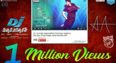 DJ Juke Box Crosses 1 Million Views