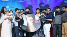 DJ Audio launch