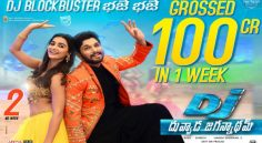 DJ Blockbuster Second Week – 100 Cr in 1 Week