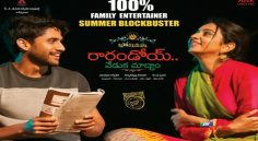 Rarandoi Veduka Chuddam Collections