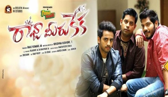 Raaja Meeru Keka (Telugu) 2017 Movie Watch Online