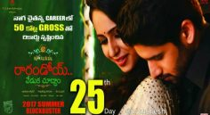 50 Cr Gross in Just 25 Days