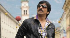 Raviteja To Play NRI In His Next
