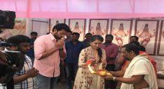 Varun Tej New Film Launched