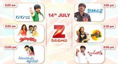 Zee Cinemalu ( 14th July)