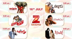 Zee Cinemalu (16th July)