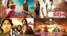 Zee Cinemalu (28th July)