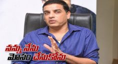 Dil Raju Interview