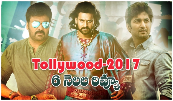 Tollywood Half Yearly Report 2017