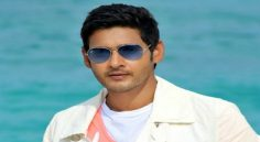 Mahesh Babu Koratala Cinema First Look Release Date