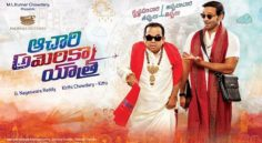 Manchu Vishnu 'Achari America Yatra' Releases On April 6th