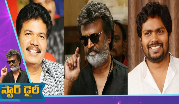 Rajini Kanth Upcoming movies