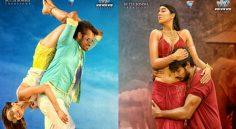 Key Element Of Nakshatram Movie