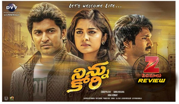 'Ninnu Kori' Review