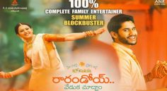 Naga Chaitanya Film Completes 50 Days