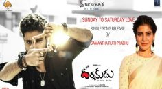 Samantha launched 'Darshakudu' 2nd song..