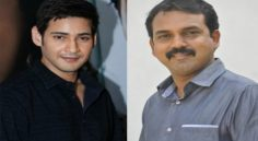 Mahesh Babu Koratala Movie Release Date