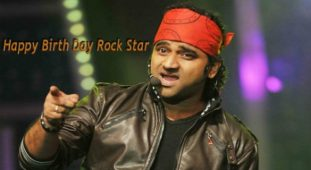 Rock Star DSP Birthday Special