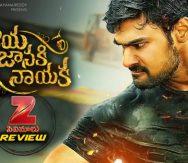 JayaJanakiNayaka Review