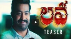 NTR 'Lava' Teaser Released