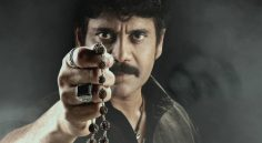 RajuGariGadhi2 first look motion poster Released
